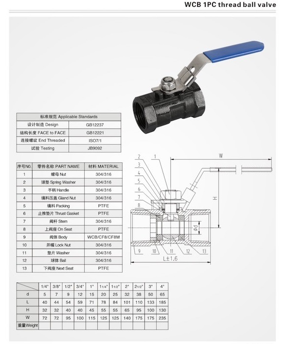 wcb ball valve drawing