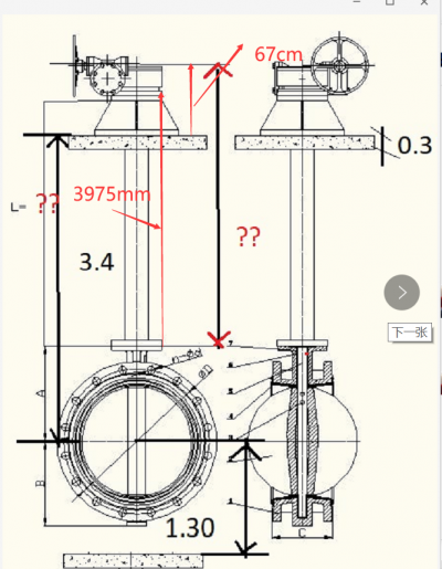 butterfly valve location